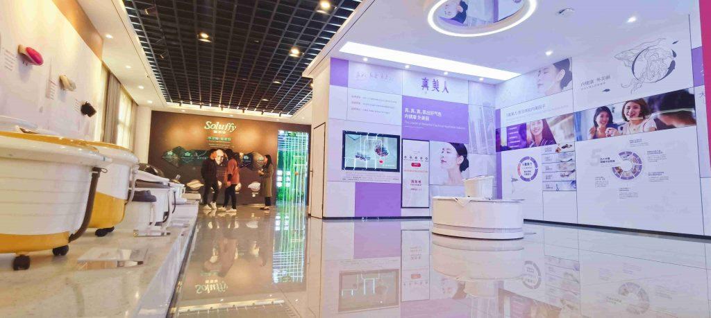 上海泰昌新健康体验中心插图1