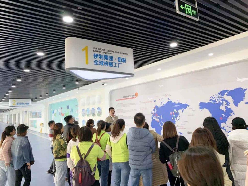 伊利研学首发课程来啦,走进乘风破浪的中国乳业!插图